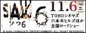 banner170.jpg